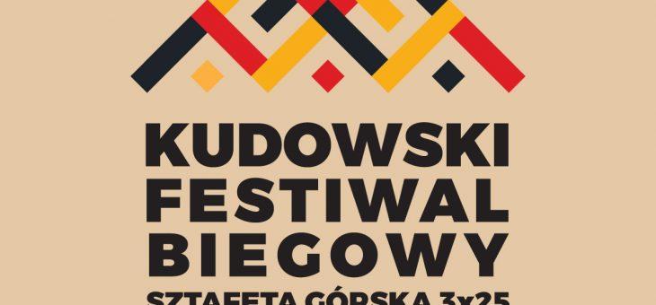 Ruszyły zapisy na Kudowski Festiwal Biegowy – Sztafeta Górska 2021